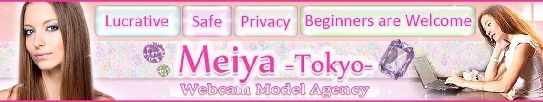 webcam model agency meiya tokyo USA