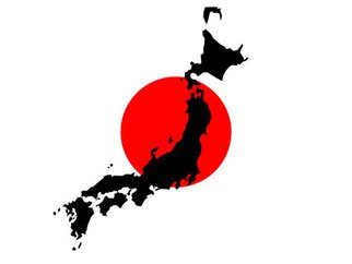 Japanese webcam site