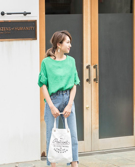 Japanese fashion trend 2018 green color