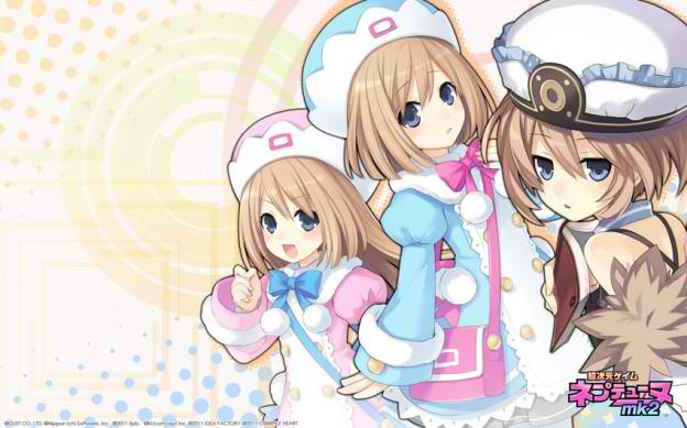 Kawaii Anime clothes Hyperdimension Neptunia