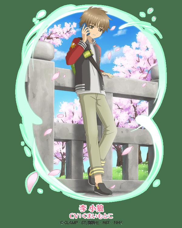 Li Shaoran from Cardcaptor Sakura 3