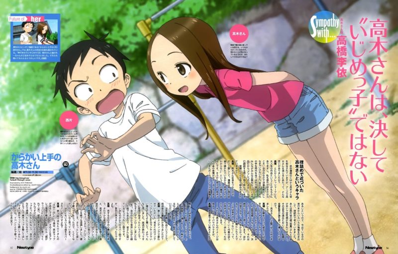 Kawai Anime Karakai Jouzu no Takagi-san