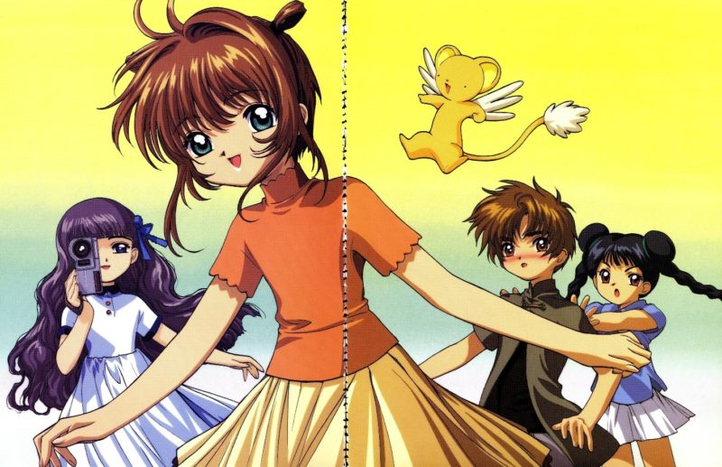 Kawai Anime Cardcaptor Sakura