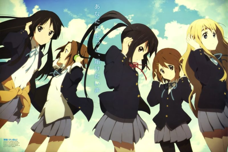 Kawaii Anime K-on