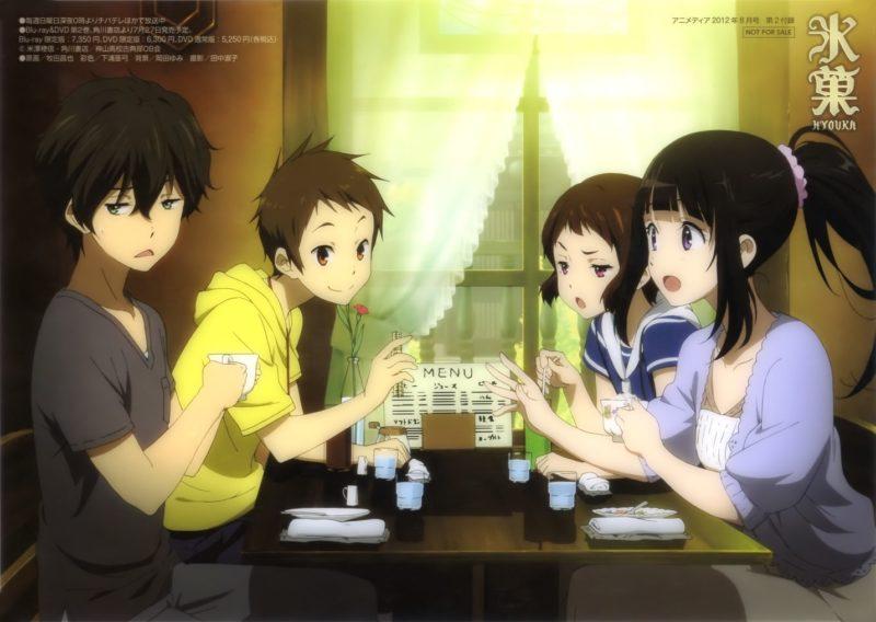 Kawai Anime Hyouka