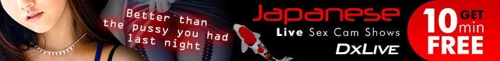 DX live banner