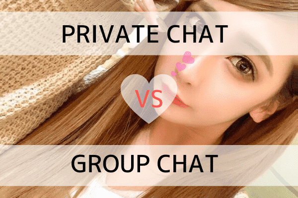 Japanese camsite private vs groups chat