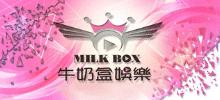 牛奶盒娛樂有限公司