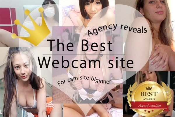 The best webcam site